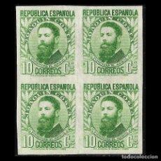 Sellos: II REPÚBLICA 1931-1932 PERSONAJES. 10C VERDE. BLOQUE DE 4. SIN DENTAR. NUEVO**. EDIF. Nº 656. Lote 128593095