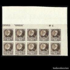 Sellos: II REPÚBLICA 1931-1932 PERSONAJES. 5C CASTAÑO. BLOQUE 10. SIN DENTAR. NUEVO**. EDIF. Nº 655. Lote 128593283
