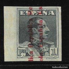 Sellos: II REPÚBLICA 1939. ALFONSO XIII CON SOBRECARGA. SIN DENTAR. NUEVO LUJO. EDIF. Nº 602. Lote 128593483