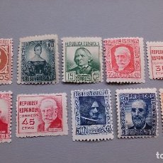 Sellos: ESPAÑA -1936-1998 - II REPUBLICA - EDIFIL 731/740 - SERIE COMPLETA - MNH** - NUEVOS - VALOR CAT 42€. Lote 128726579