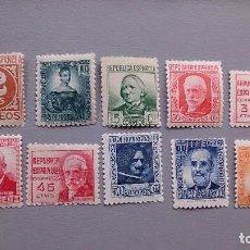 Sellos: ESPAÑA -1936-1938 - II REPUBLICA - EDIFIL 731/740 - SERIE COMPLETA - MNH** - NUEVOS - VALOR CAT. 42€. Lote 128726751