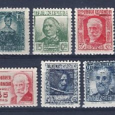 Sellos: EDIFIL 731-740 CIFRA Y PERSONAJES 1936-1938 (SERIE COMPLETA). VALOR CATÁLOGO: 42 €. LUJO. MNH **. Lote 128727571
