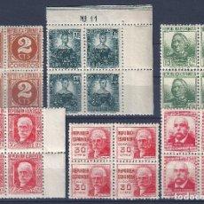 Sellos: EDIFIL 731-740 CIFRA Y PERSONAJES 1936-1938 (BLOQUES DE 4). VALOR CATÁLOGO: 168 €. LUJO. MNH **. Lote 128733651