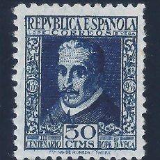 Sellos: EDIFIL 692 LOPE DE VEGA 1935. EXCELENTE CENTRADO. VALOR CATÁLOGO: 34 €. MH *. Lote 128960823