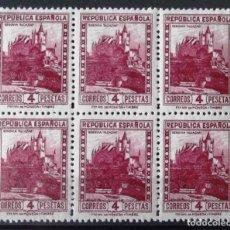 Sellos: EDIFIL Nº 674, BLOQUE DE 6, NUEVO, CON GOMA, SIN CHARNELA, DENTADO 11 ¼.. Lote 128970579