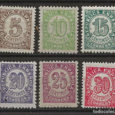 Sellos: R43.G13/ ESPAÑA NUEVOS ** MNH, EDF. 745/50, 1938, CIFRAS. Lote 129360791