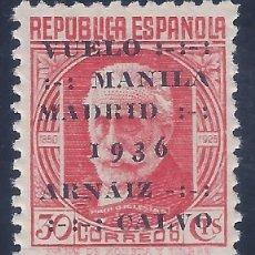 Sellos: EDIFIL 741 VUELO MANILA-MADRID 1936 (EXCELENTE CENTRADO). VALOR CATÁLOGO 35 €. LUJO. MNH **. Lote 129549003