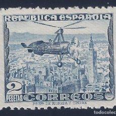 Sellos: EDIFIL 689 AUTOGIRO LA CIERVA 1935. FONDO DEL CIELO BLANCO. CENTRADO DE LUJO. VALOR CATÁLOGO: 65 €.. Lote 130013539