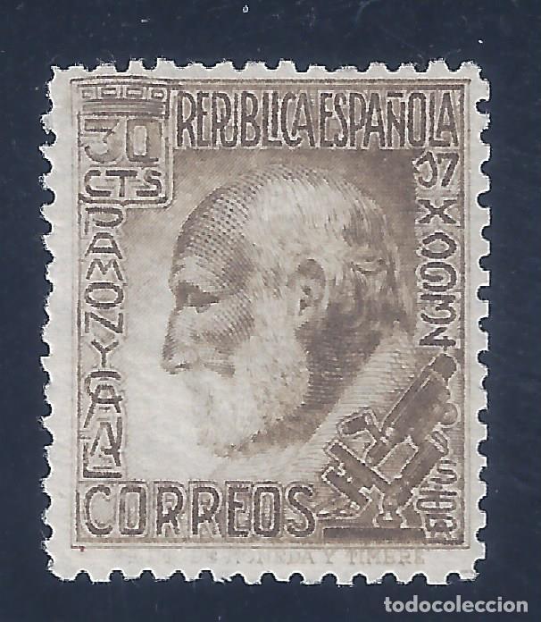 EDIFIL 680 SANTIAGO RAMÓN Y CAJAL 1934 (VARIEDAD 680DP...DENTADO 14). VALOR CATÁLOGO: 49 €. MNH ** (Sellos - España - II República de 1.931 a 1.939 - Nuevos)