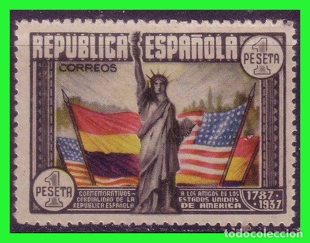 1938 CL ANIVº CONSTITUCIÓN EEUU, EDIFIL Nº 763 * (Sellos - España - II República de 1.931 a 1.939 - Nuevos)