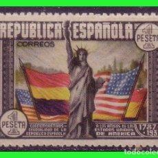 Sellos: 1938 CL ANIVº CONSTITUCIÓN EEUU, EDIFIL Nº 763 *. Lote 130061535