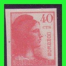 Sellos: 1938 ALEGORÍA DE LA REPÚBLICA, EDIFIL Nº 751S A 753S (*). Lote 130062483