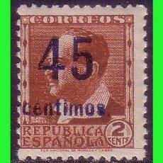 Sellos: 1938 BLASCO IBÁÑEZ, HABILITACIÓN DE CIFRAS, EDIFIL Nº NE28 * *. Lote 130062615
