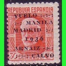 Sellos: 1936 VUELO MANILA - MADRID, EDIFIL Nº 741 * *. Lote 130063335
