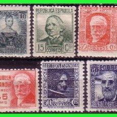 Sellos: 1936 PERSONAJES, EDIFIL Nº 731 A 740 * . Lote 130063915