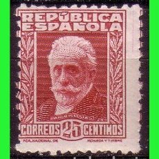 Sellos: 1931 PERSONAJES, EDIFIL Nº 658 * * . Lote 130064071