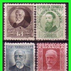 Sellos: 1931 PERSONAJES, EDIFIL Nº 655 A 659 (*). Lote 130064151