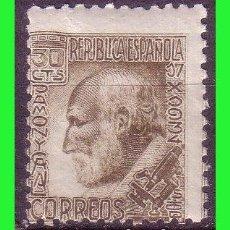 Sellos: 1934 SANTIAGO RAMÓN Y CAJAL, EDIFIL Nº 680 * *. Lote 130064299