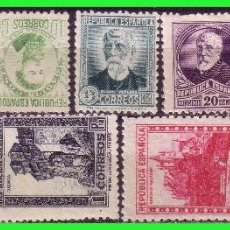 Sellos: 1932 PERSONAJES, EDIFIL Nº 662 A 675 SIN 667 *. Lote 130065459