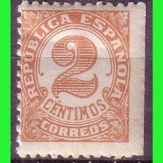 Sellos: 1933 CIFRAS, EDIFIL Nº 678SMD * * VARIEDAD. Lote 130065835