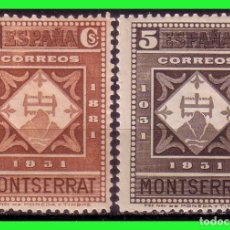 Sellos: 1931 MONTSERRAT, EDIFIL Nº 637 Y 638 * * . Lote 130065907