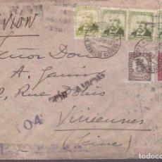 Sellos: CM1-50-CARTA REPÚBLICA ESTAFETA SUC, Nº 1. BARCELONA-FRANCIA 1938. CENSURAS , VARIEDAD SELLO. Lote 130291918