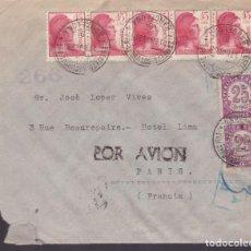 Sellos: CM2-8-CARTA ESTAFETA SUCURSAL 1 BARCELONA- PARÍS 1938. POR AVIÓN. CENSURA. Lote 130292786