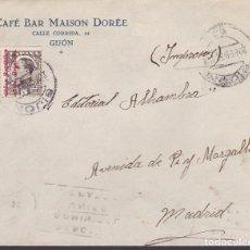 Francobolli: HP9-18-CARTA IMPRESOS CAFÉ MAISON DORÉE GIJÓN (OVIEDO) 1932. Lote 130292830