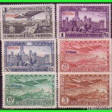 Selos: 1931 III CONGRESO DE LA UPP, EDIFIL Nº 630 A 635 * *. Lote 130511054