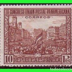 Sellos: 1931 III CONGRESO DE LA UPP, EDIFIL Nº 613 * . Lote 130511766