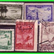Sellos: 1930 PRO UNIÓN IBEROAMERICANA, EDIFIL Nº 583 A 591 (O) COMPLETA. Lote 130514974