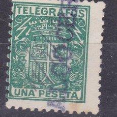 Sellos: VV13-TELÉGRAFOS MATASELLOS ALCOCER GUADALAJARA. Lote 130679049