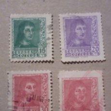 Sellos: ESPAÑA 1938. Lote 131015600