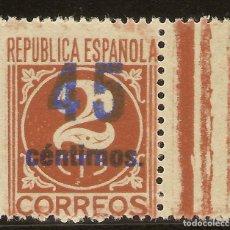 Sellos: ESPAÑA EDIFIL 744** MNH 2 CÉNTIMOS CASTAÑO CON SOBRECARGA 45 CÉNTIMOS AZUL CIFRAS 1938 NL351. Lote 131067288
