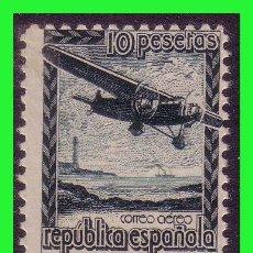 Sellos: 1939 AVIÓN EN VUELO, EDIFIL Nº NE38 * *. Lote 131293047