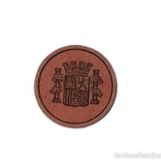 Sellos: SELLO CARTÓN MONEDA (ORIGINAL) 5 CÉNTIMOS MARRÓN. SC.. Lote 131684906