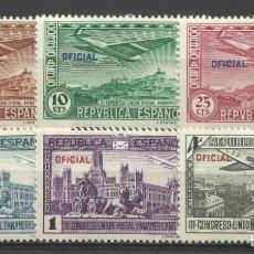Sellos: SERIE DE LA UNION POSTAL PANAM. AEREA SOBRECARGA OFICIAL. Lote 131865798