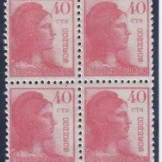 Sellos: EDIFIL 751 ALEGORÍA DE LA REPÚBLICA 1938 (BLOQUE DE 4). MNH **. Lote 132778354