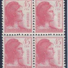 Sellos: EDIFIL 752 ALEGORÍA DE LA REPÚBLICA 1938 (BLOQUE DE 4). MNH **. Lote 132778430