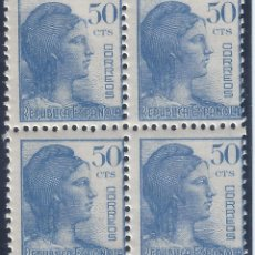 Sellos: EDIFIL 753 ALEGORÍA DE LA REPÚBLICA 1938 (BLOQUE DE 4). MNH **. Lote 132778465