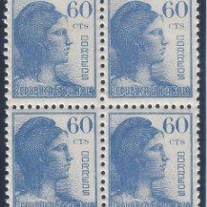 Sellos: EDIFIL 754 ALEGORÍA DE LA REPÚBLICA 1938 (BLOQUE DE 4). MNH **. Lote 132778491