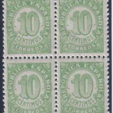 Sellos: EDIFIL 746 CIFRAS 1938 (BLOQUE DE 4). MNH **. Lote 132879765