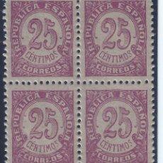 Sellos: EDIFIL 749 CIFRAS 1938 (BLOQUE DE 4). MNH **. Lote 132877479