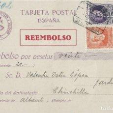 Sellos: TARJETA DE REMBOLSO DE 1932 DE BARCELONA A CHINCHILLA, CON MEMBRETE DE FRANCISCO SEIX.. Lote 132205326