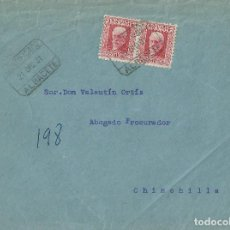 Sellos: SOBRE CERTIFICADO DE 1931 DE ALBACETE A CHINCHILLA.. Lote 132206078