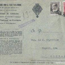 Sellos: SOBRE CERTIFICADO EN BARCELONA CON MEMBRETE 'CAJA DE PENSIONES' Y ANOTACIÓN DE FRANQUICIA.. Lote 132221770