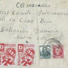 Sellos: SOBRE DE 1937 DE CERCEDILLA A MADRID CON DOS VIÑETAS DEL S.R.I. DE 10 CTS.. Lote 132231546