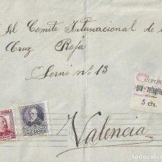 Sellos: SOBRE DE 1937 DE LORCA A VALENCIA CON VIÑETA 'PRO-REFUGIADOS'. Lote 132231734