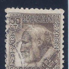 Sellos: EDIFIL 680 SANTIAGO RAMÓN Y CAJAL 1934. EXCELENTE CENTRADO.. Lote 132367770