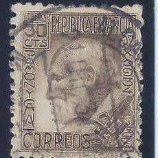 Sellos: EDIFIL 680 SANTIAGO RAMÓN Y CAJAL 1934. BUEN CENTRADO. MATASELLOS 21-12-1934.. Lote 132370582
